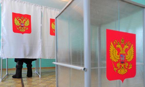 ЦИК объявил официальные результаты выборов президента РФ