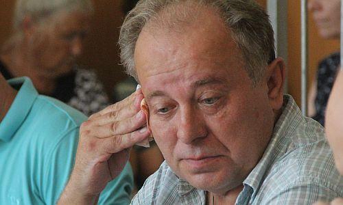 Зарастрату 700 млн. руб. экс-директора «России» оштрафовали на200 тыс.