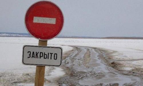 Технологическую ледовую переправу закрыли нареке Киренге вИркутской области