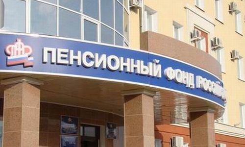 В Российской Федерации нет денежных средств навыплату пенсий— Алексей Кудрин