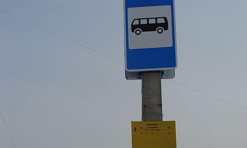 Автобусам запретят ездить по