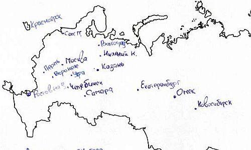 Контурную Карту России Скачать - фото 7