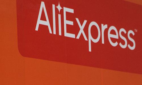 Законодательный проект оналоге наAliExpress, Amazon иeBay поступил в руководство