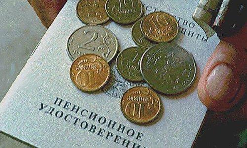 В Российской Федерации проиндексировали социальные пенсии ивыплаты инвалидам