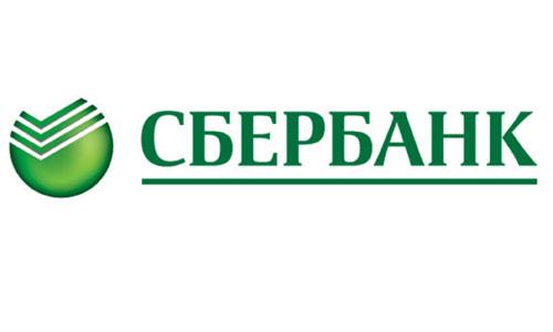 Сбербанку иВТБ компенсируют недополученные доходы польготному кредитованию МСП