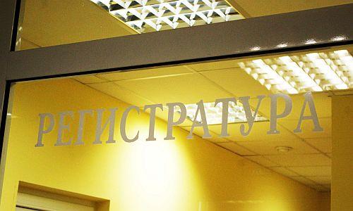 отмены больницы амурской области работающие омс форума Перед