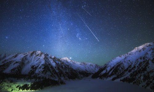 Последний звездопад в нынешнем году москвичи увидят вночь на22декабря