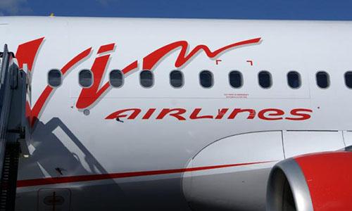 Отложенный надвое суток рейс «ВИМ-Авиа» вылетел из столицы наЧукотку