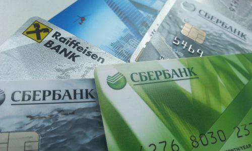 Вгосударстве Украина  сорвалась продажа «дочки» Сбербанка