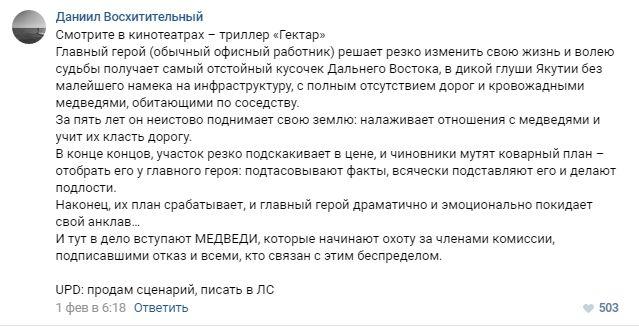 Online новости украины