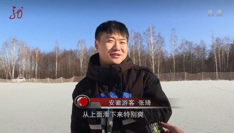 Лыжная база в провинции Хэйлунцзян открыла сезон зимних видов спорта