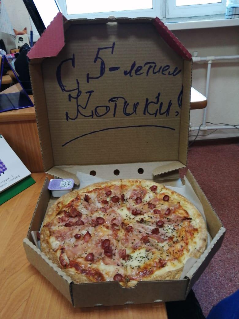 Открытка с пиццей