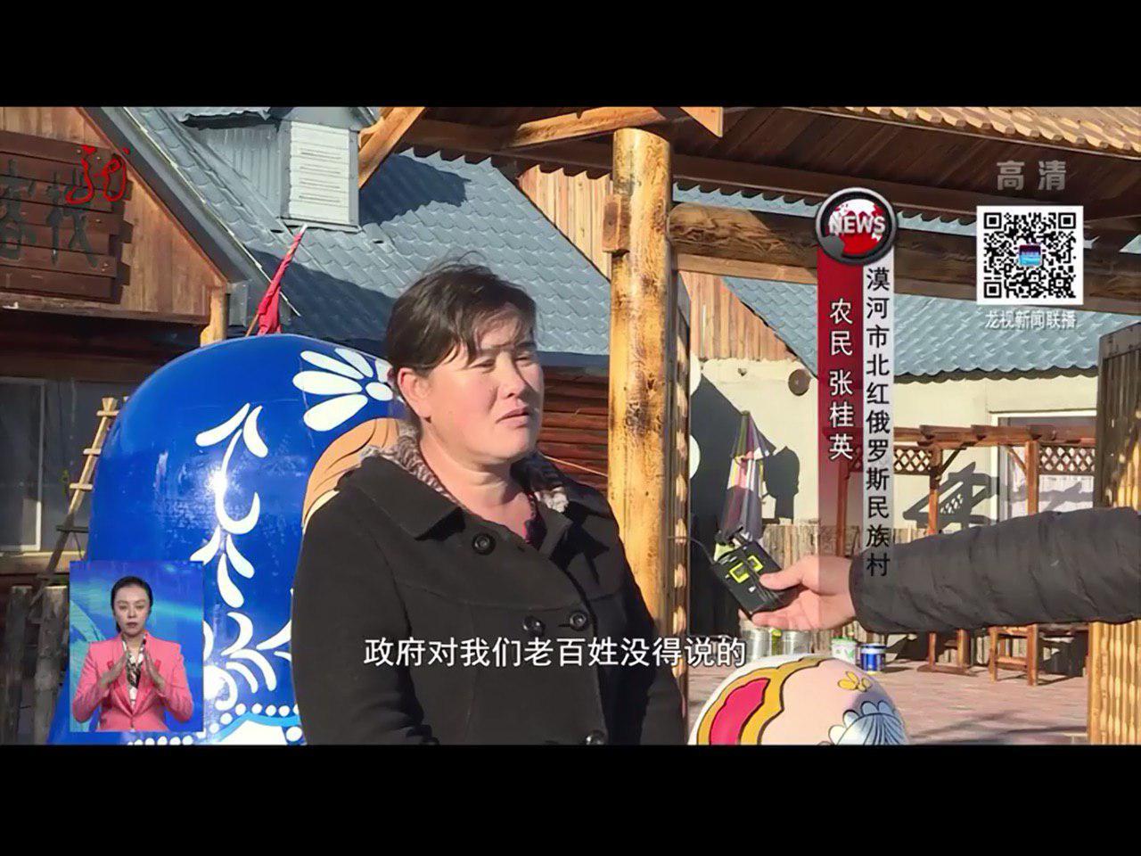 Китайские власти за десять лет превратили нищую деревню на границе с Амурской областью в зажиточное село