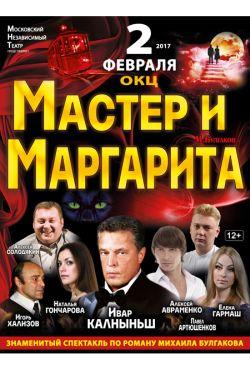 Московский Детский Театр Эстрады  Отдых с детьми  OSDRU
