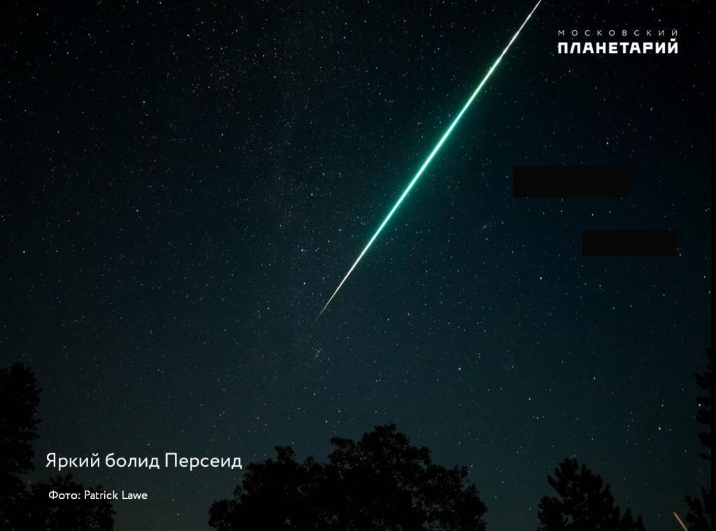 Татарстанцы в выходные смогут увидеть самый зрелищный звездопад – метеорный поток Персеиды